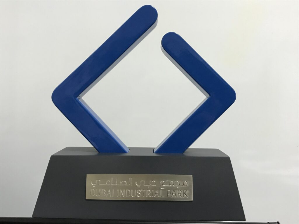 Dubai Industrial Park Innovation Award